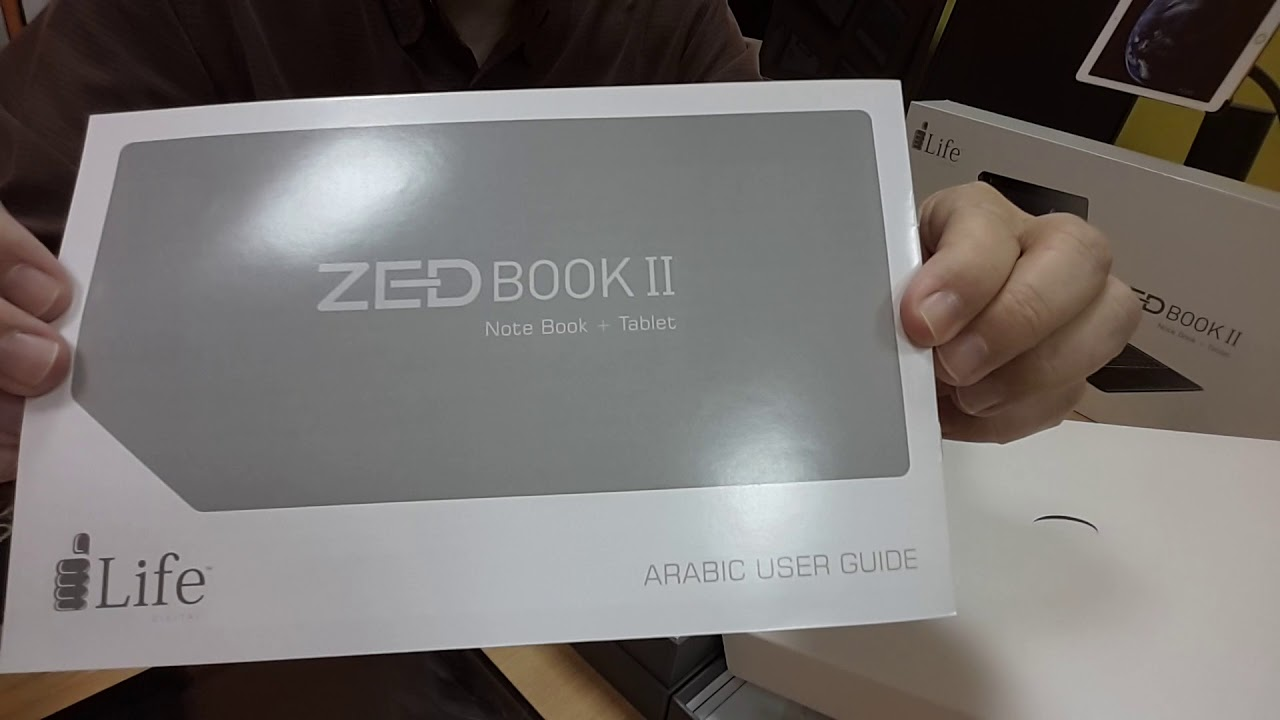 I Life Zed Book 2 unboxing