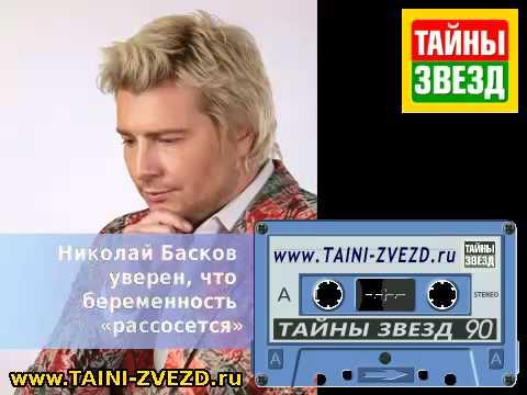 Басков и федорова свадьба 36