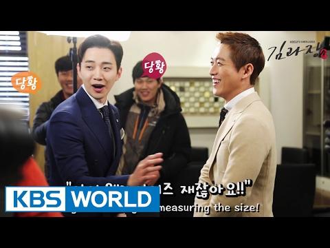 Good Manager | 김과장 : Making Film 2