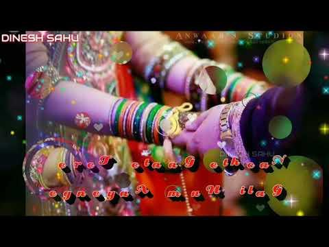 💕Special Wedding Whatsapp Status 💕Piche Barati Aage Band Baja By DINESH SAHU
