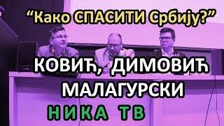 KOV Ć D MOV Ć MALAGURSK  KAKO SPAS T  SRB JUN KA TV BUD LN K
