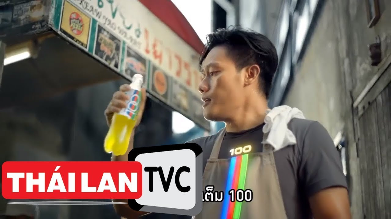 QUẢNG CÁO THÁI LAN - Thailand tvc 100Plus