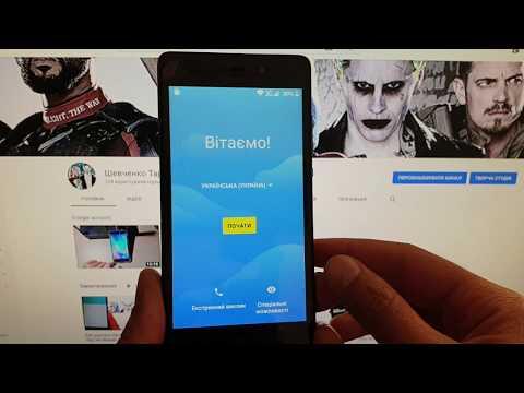 Как удалить Google Account (frp) на Ergo B502