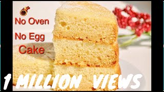 No Oven- No Egg- No Beater Vanilla Sponge Cake || Celebrating 6 Lakh Subscribers ||EP:425
