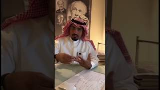 المعماري صالح اللحيدان | مساعد القفاري