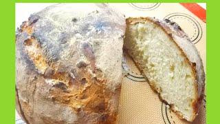 Хлеб  белый подовый