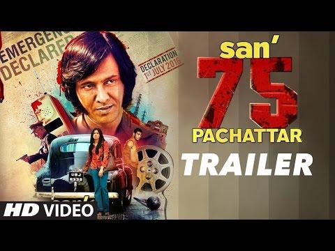 San 75 Pachattar Trailer : Kay Kay Menon   San 75 Revolution Drama