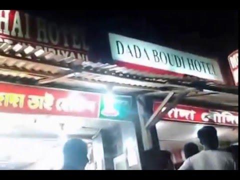 Biryani of Dada Boudi Hotel, Barrackpore, Kolkata