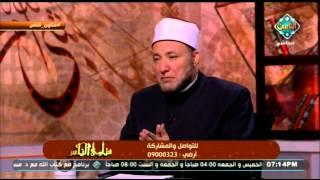 بالفيديو .. الإفتاء : مقدمات الجماع محظورة على الزوجين فى الحج حتى لو بالكلام