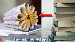 Best Out Of Waste Idea || DIY Room Decor 2018