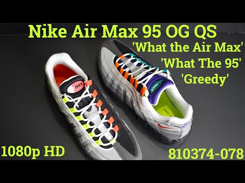 nike-air-max-95-og-qs-'greedy'-aka-'what-the-95'-810374-078-(2015)-an-unboxing-and-detailed-look!