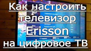lCD телевизор Erisson 39LEA20T2SM обзор