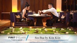 First Class Thailand EP.22 - Sra Bua by Kiin Kiin (3/3)