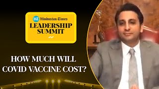 Covid vaccine: How much will you have to pay? SII CEO reveals at #HTLS2020