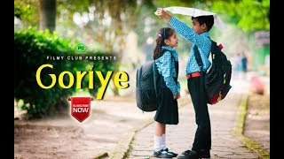 Goriye Tu Kinni Gori Hai | School Love Story | STREE |Ash King| Samarth Swarup | Qismat | Filmy Club