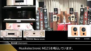 electronic ME25で交響曲を再生しました。