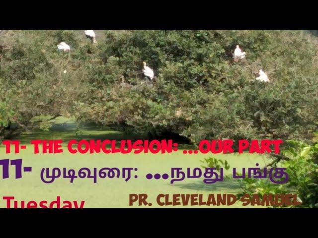 KK NAGAR SDA CHURCH -11- The Conclusion - Our Part - PR. John Cleveland Samuel