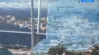Во Владивостоке пройдет 19-я международная туристическая выставка PITE