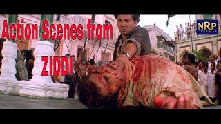 Sunny Deol From Ziddi | Raveena Tandon | Anupam Kher | Bollywood Action Drama Movie