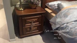 Тумба ПАЛЕРМО массив  бука цвет орех   видео обзор интернет магазина Sleepnation.ru