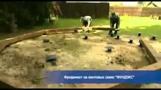 фундамент для бани своими руками(, 2013-07-07T21:57:31.000Z)