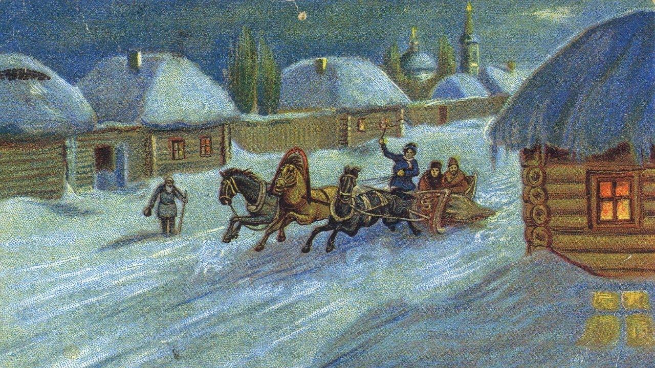 Открытки старой россии, открытка