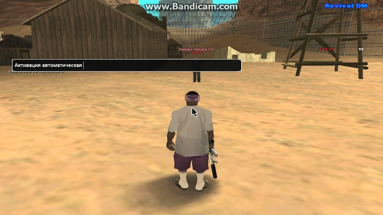 Звук попадания в игрока в samp