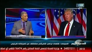 نشرة المصرى اليوم من القاهرة والناس السبت 19 نوفمبر 2016