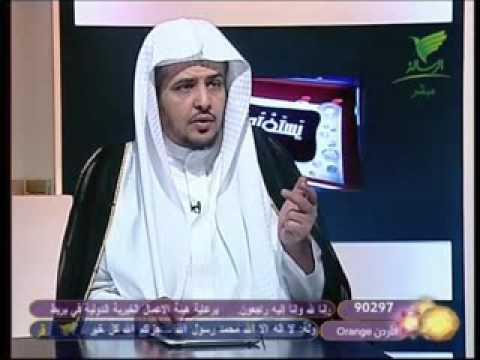 حكم الاستحمام في نهار رمضان Youtube
