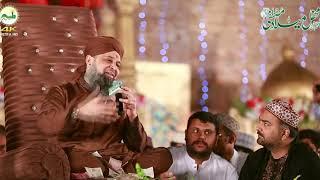 Madiny Diyan Pak Galiyan Owais Raza Qadri New Punjabi Naats    Best Mehfil e Naat