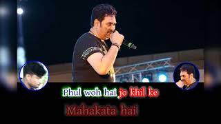 Jaam Woh Hai Jo Bhar Ke Karaoke | Sainik (1993) | Kumar Sanu | Akshay Kumar