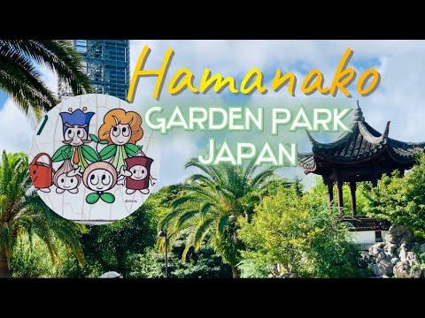 HAMANAKO GARDEN PARK JAPAN/ TOURIST DESTINATION /HAMAMATSU SHIZUOKA