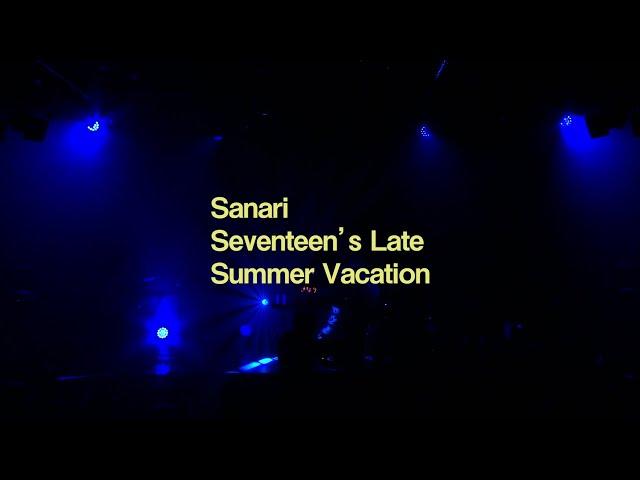 【Live Digest】Sanari Seventeen's Late Summer Vacation LIQUIDROOM公演