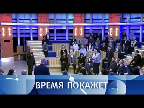 Украина— ядерная держава?