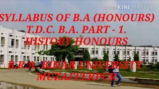 منهج البكالوريوس جزء - 1 تاريخ (مع مرتبة الشرف). B. R. A. بيهار جامعة MUZAFFERPUR..