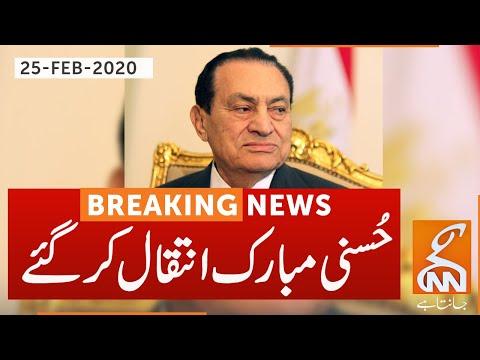Former Egyptian President Hosni Mubarak dies at the age of 94