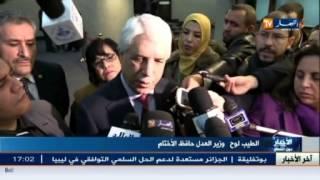مجلس قضاء الجزائر يبرمج قضية سونطراك 1 شهر مارس القادم