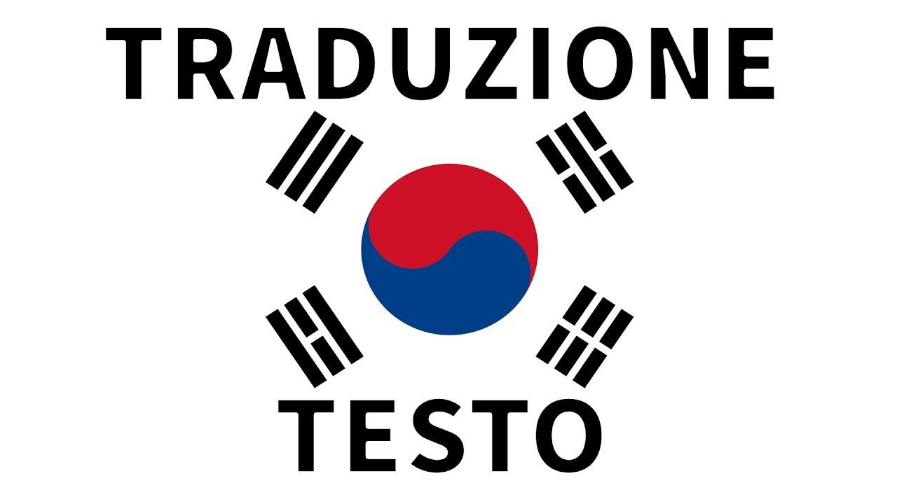 Inno Corea Del Sud Traduzione Testo Italiano Aegukga 애국가