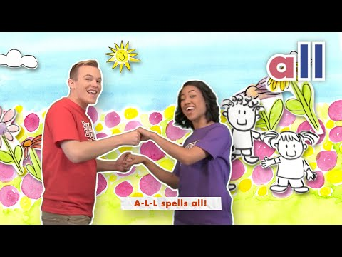 All Song  Sight Word Song