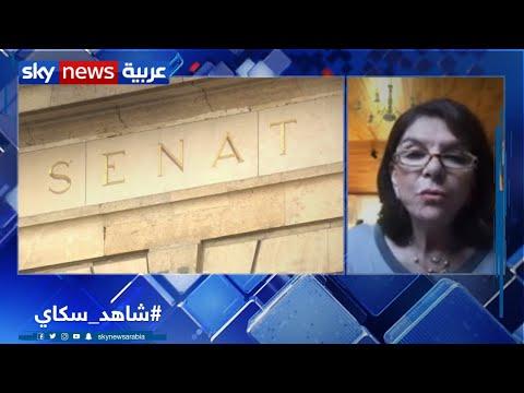 عضو بمجلس الشيوخ الفرنسي: طالبنا وزارة الداخلية التعامل بحزم مع أنشطة الإخوان في فرنسا
