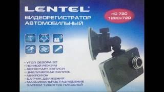 Обзор качества съемки видеорегистратора Lentel JY-DVRG104
