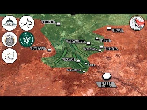 Сирия, Новости сегодня 21 февраля 2017. Война в Сирии