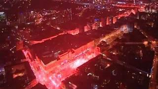 Iluminacja świetlna - 93 rocznica wybuchu Powstania Wielkopolskiego