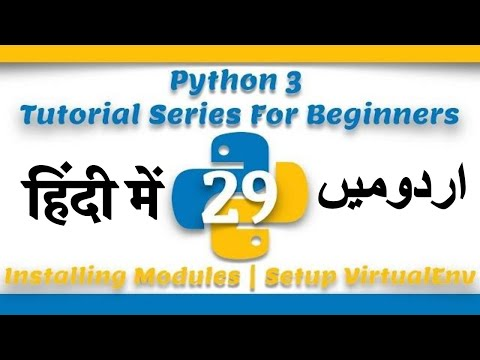 Part 29 Python 3 Tutorial Series in Urdu 2018: Installing python packages | Using Python virtualenv thumbnail