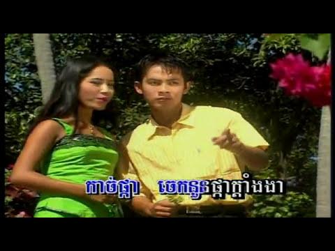 KangPich Vol 3-17 Daer Leng Knong Soun-SaRin & SreyNich.mp4
