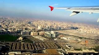 اقلاع الخطوط التركية من مطار الدوحة الدولي - قطر
