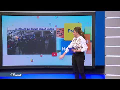 شاهد.. كيف تحتفل الشرطة الجزائرية مع المتظاهرين - FOLLOW UP  - 00:54-2019 / 3 / 18