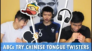 HOW HARD ARE CHINESE TONGUE TWISTERS? SPEECH JAMMER CHALLENGE - 讓華裔念繞口令,意想不到的事發生了...