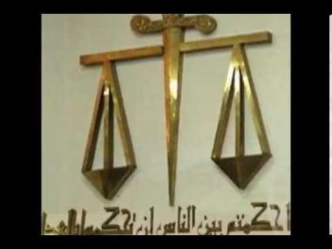 Photo of وظائف وزارة العدل وظائف شاغرة خالية – وظائف