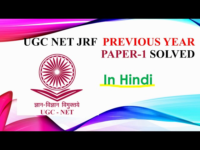 UGC  NET JRF Previous Year  Paper 1 In Hindi Fully Solved